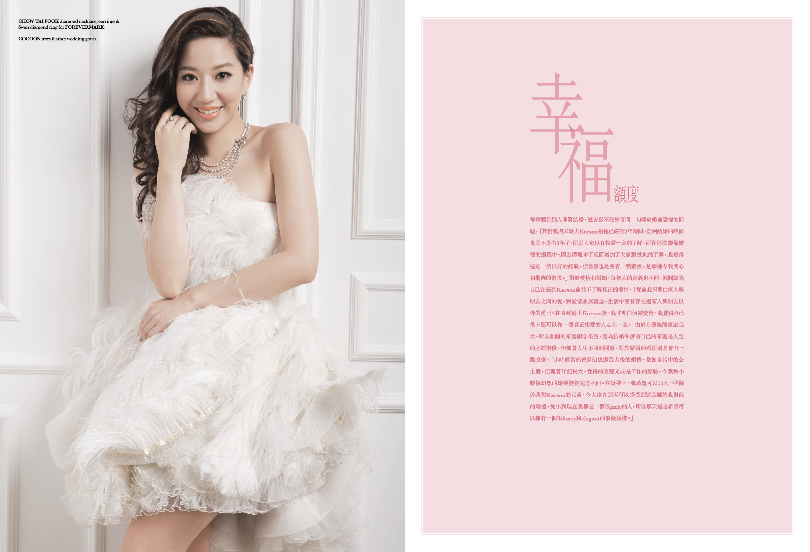 169-wedding cover story2