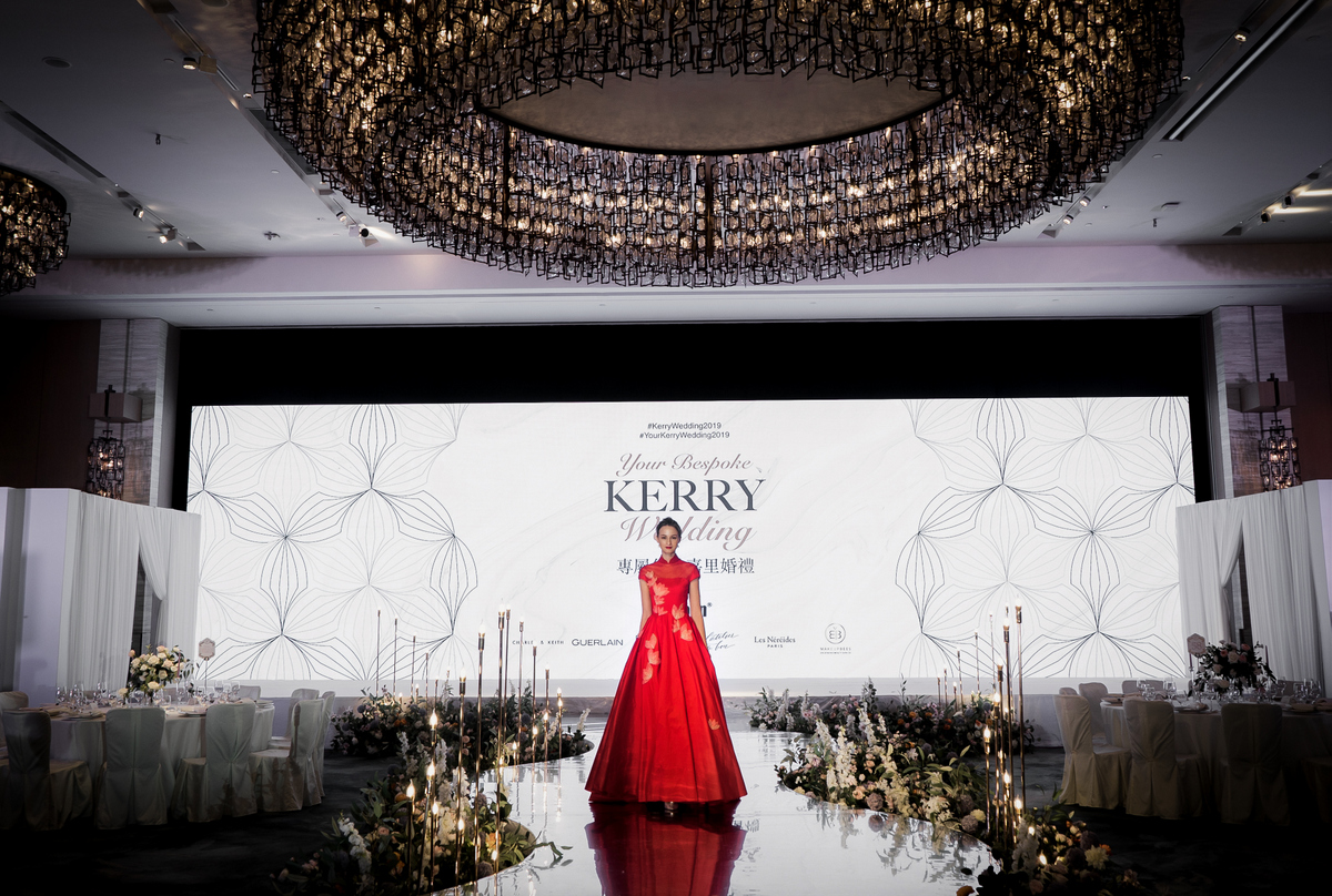 kerry hotel 2019 19