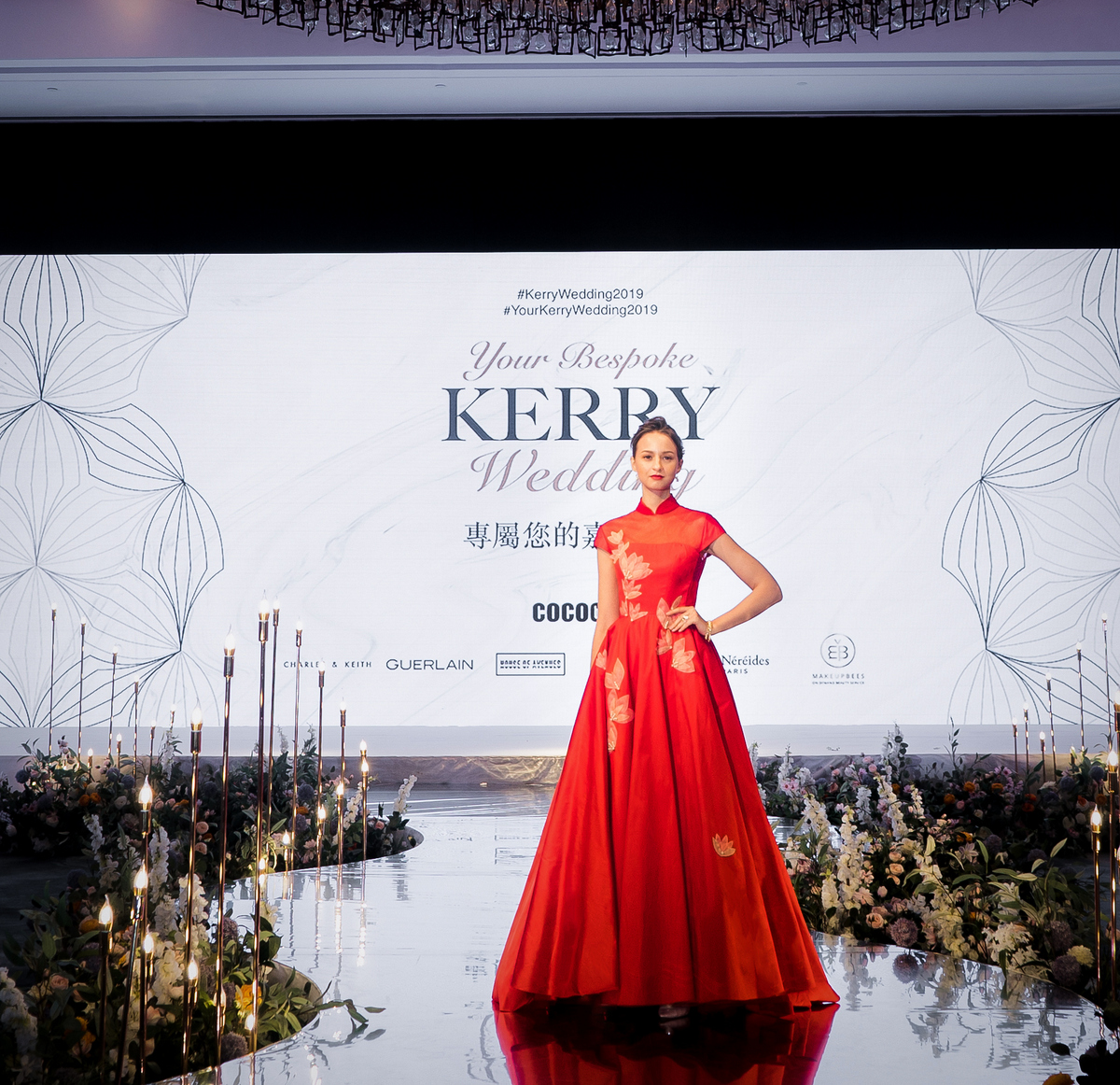 kerry hotel 2019 20